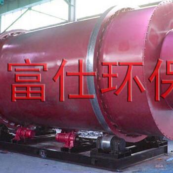 褐煤烘干机的工艺特点三筒烘干机技术