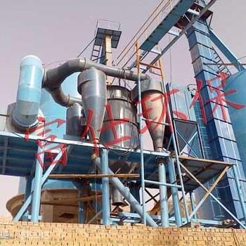 高效涡流选粉机砂石分离机盐城选粉机