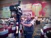 广州会议摄影录像,广州活动摄像,视频拍摄制作找华亿