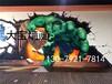 锦州商场墙画,锦州游乐场手绘,锦州幼儿园墙绘,彩绘