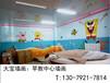 阜新游乐场墙绘、阜新游乐场手绘、阜新淘气堡手绘墙画