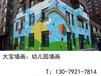 本溪幼儿园手绘、本溪幼儿园墙画、本溪幼儿园墙绘、本溪幼儿园彩绘