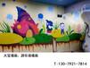 阜新幼兒園壁畫,阜新幼兒園室內手繪,阜新幼兒園外墻彩繪,阜新游樂園墻畫