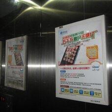 济南广电传媒,济南广电公交电视