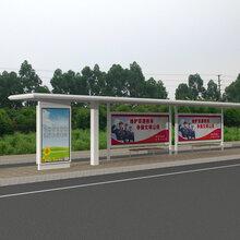 济南公交广告出租车广告户外LED大屏电梯框架广告