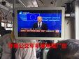 2018最新济南公交广告社区灯箱户外LED大屏济南地铁电视广告招商图片