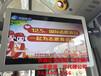 濟南公交電視廣告美食欄目-濟南公交車載電視-濟南地鐵電視廣告