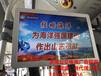 2019新濟南公交車移動電視廣告怎么收費,一個月一個季度怎么收費的