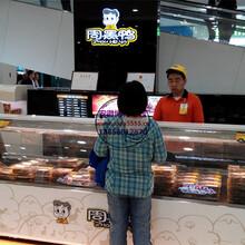 佳伯风冷后开门熟食柜,凉拌菜保鲜展示柜,滁州绝味鸭脖冰柜