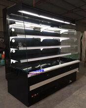 茂名立式風冷水果柜,水果店展示冰柜圖片,徽點弧形風幕柜價格