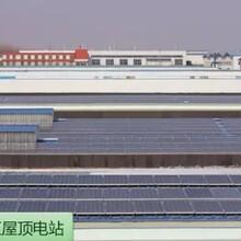 单多晶硅太阳能电池板组件1W-300W