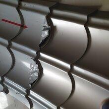 乌鲁木齐铝镁锰合金仿古琉璃瓦图片