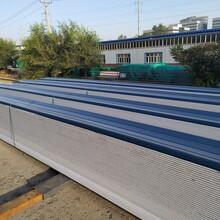 乌鲁木齐铝镁锰板批发选择华城永固免费拿样专属定制图片