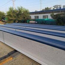 伊宁铝镁锰板生产厂家,就来华城永固图片