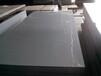 镀锌板EN10268HC420LA+ZE材质