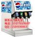 洪湖碳酸飲料現調機價格