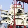 多种料度条件制砂机砂石生产线能满足
