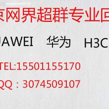 北京回收交换机哪家专业