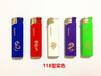 喜宝118型透明实色打火机