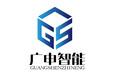 黑龍江廣申智能科技有限公司怎么樣