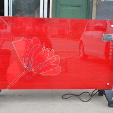 暖德宝碳纤维电暖器生产价格