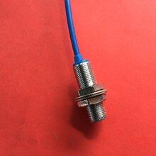全新现货HST04-3C霍尔传感器图片