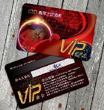无为制卡无为做卡无为会员卡无为IC卡制作图片