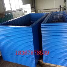 喷蓝色4120侧片现货供应图片