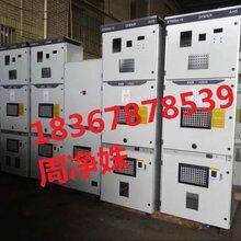 华柜GCS型抽屉柜壳体厂家图片