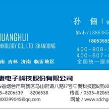 检察院4G高清移动执法设备吉林辽宁黑龙江河南图片