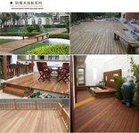 工厂佛山定制安装户外地板栈道别墅庭院防腐木平台私家花园实木地板