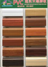 佛山PVC地板踢脚线墙贴条8分白色木塑踢脚线防水阻燃塑料地脚线