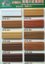8分多层实木地脚线哑光白色踢脚板木质墙贴复合地板角线佛山批发图片