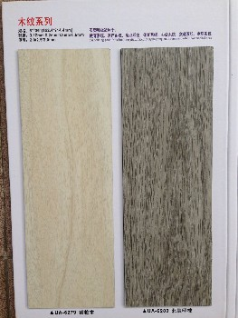 厂家佛山批发PVC木纹地板室内防水地板耐磨浮雕仿古片材塑胶地板