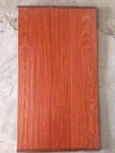 优游平台注册官方主管网站场佛山零售防滑耐磨真木纹强化木地板出口手抓纹浮雕11mm复合地板图片