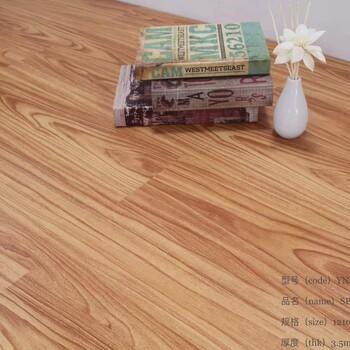 佛山企业办公写字楼片材卡扣石塑地板汽车销售展厅木纹SPC锁扣地板
