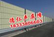 北京声屏障#昌平声屏障#顶部弧形声屏障
