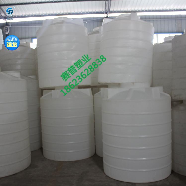 陕西省定边县化工储罐防腐储罐10吨塑料储罐哪家强