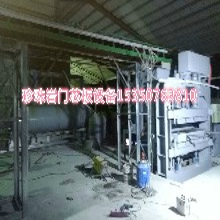 河北正通机械设备厂家防火门芯板设备出厂价格