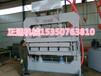 珍珠巖保溫板設備建材加工外墻保溫板設備