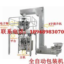 厂家直销全自动糖果包装机,咖啡糖包装机,话梅糖包装机,牛奶糖包装机,WLJ-520SC图片