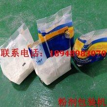 广东厂家热销立式粉剂包装机,咖啡粉包装机,可可粉包装机,WLJ-520SP图片