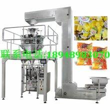包装机械厂家供应大型720W多功能立式组合秤包装机图片