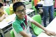 武漢高一補習班;高中數理化輔導;一對一理科家教