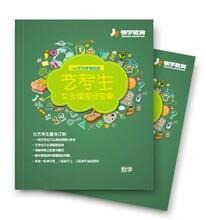 宜昌高二数理化补习,高中寒假补习班,新年脱颖而出