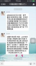 武汉小学3-6年级语数英家教补习班,恒心爱心耐心出成绩