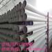 PVC塑料管材枣庄附近PVC塑料管材厂家