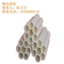 供应梅花管多孔梅花管子孔32梅花管图片