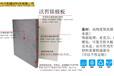 广州A级阻燃镁极板玻镁防火板防火防潮