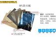 厂家直销家具定制耐火板HPL防火板饰面板材防火板材